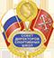 Совет директоров спортивных школ Санкт-Петербурга Логотип